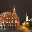 Night view of Moscow Red Square — Stock Photo