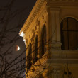 Lunar Eclipse on December 10, 2011 — Stock Photo #8293418
