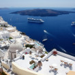 Stock Photo: Santorini. Calderview