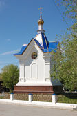 Church of Evangelical Christians-baptists of settlement Vinzili, — Stock Photo