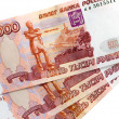 Banknotes of the Russian money isolated — Stock Photo