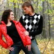 Autumn couple portrait — Stock Photo #7983023