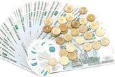 Russian rubles — Stock Photo