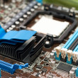 Stock Photo: Detail of computer motherboard