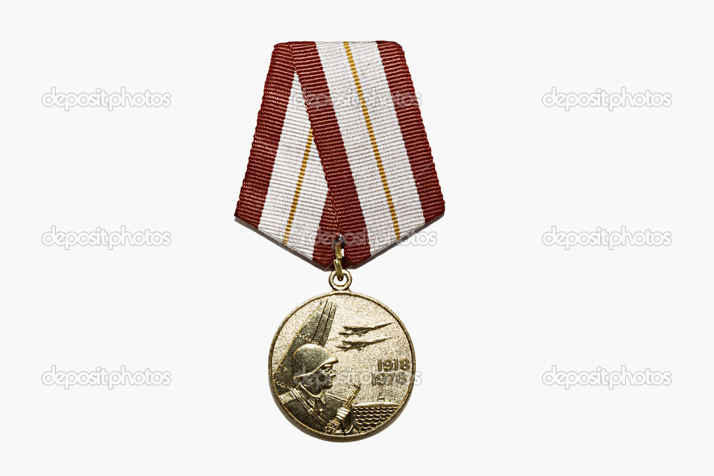 Medal Sixty years of the armed forces on a white background — Stock Photo #8765906