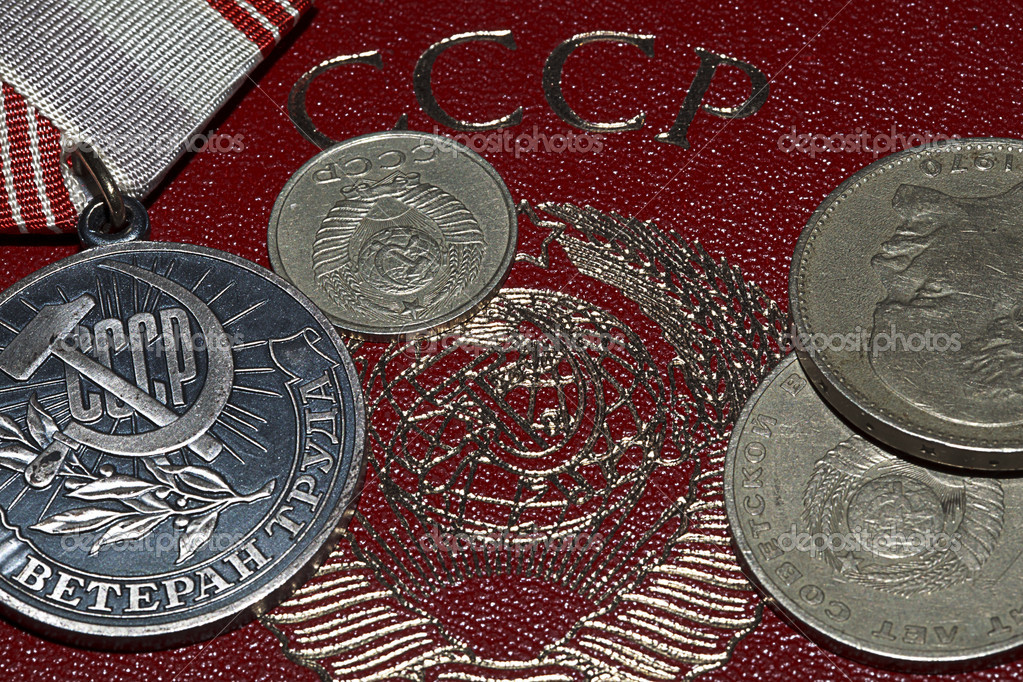 Soviet  Money, Passport and Medal  Stock Photo #8859361