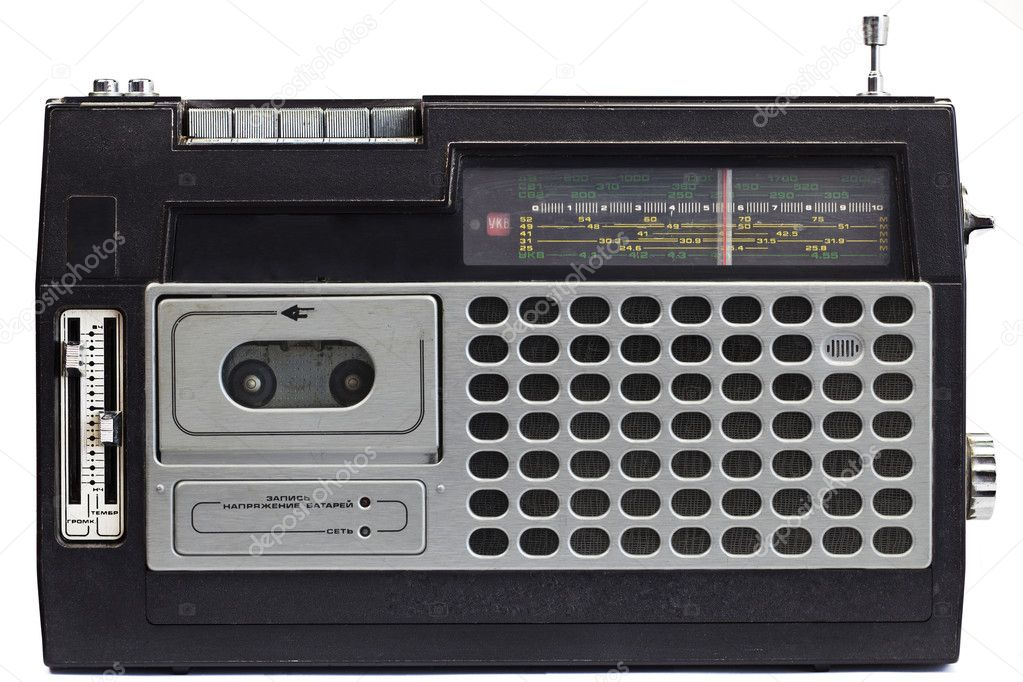 Old radio with antenna — Stock Photo #9880826