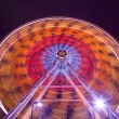 Ferris Wheel at Carnival Midway — Stock Photo #7967364