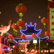Stock Photo: Chinatown Los Angeles at Night