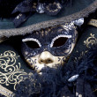 Typical  mask from the venice carnival - Stock Photo
