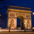 Vintage postcard with Triumph arch from Paris at night - Stock Photo