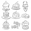 Stock Vector: Sketch cake element