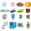 Stock Vector: Cartoon computer icon