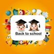 Royalty-Free Stock Vector Image: Cartoon school icons card