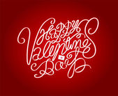 Valentine's Day love type — Wektor stockowy