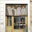 Old shop - 