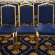 Stock Photo: Blue chairs