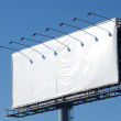 Blank billboard on the road — Stock Photo #9190140
