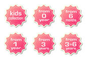 Pink label for children's products — Vector de stock