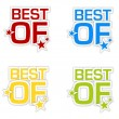 Best of — Stock Vector
