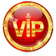 Stock Vector: Vip icon