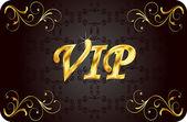 Karta VIP — Wektor stockowy