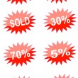 Red sale — Stock Vector #8560907