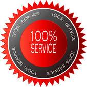 Stempel service — Stock Vector