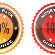 Stock Vector: Guarantee labels