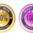 Guarantee labels — Stock Vector #8671386