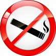 No SMOKING — Stock Vector #8672291