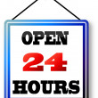Stock Vector: Open 24 hours