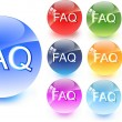 Frequently asked question FAQ icon — ベクター素材ストック