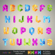 Royalty-Free Stock Vector Image: Trendy Colorful Alphabet based on Fractal Geometry.