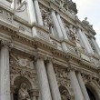 Detail from Venice palace — Stock Photo