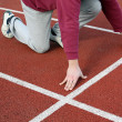 Stock Photo: Athletics start