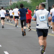 Marathon — Stock Photo #9756386
