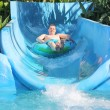 Min water park — Stock Photo #9803211