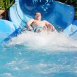 Stock Photo: Min water park