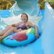 Womin water park — Stock Photo #9806667