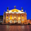 Stock Photo: Lviv theater of operand ballet