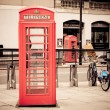 Stock Photo: Red phone booth