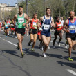 Belgrade Marathon - Stock Photo