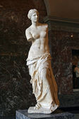 Venus statue — Stock Photo