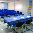Conference room — Stock Photo #9303989