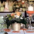 Wedding dinner — Stock Photo #9569466