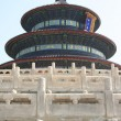 The Temple of Heaven, Beijing, China — Stock Photo