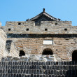 Great Wall of China — Stock Photo #8837512