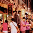 Nightlife in Wanfuijing, Beijing — Stock Photo