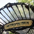 Metropolitain entrance, Paris — Stock Photo